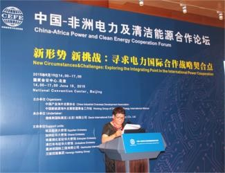 China-Africa Power and Clean Energy Cooperation Forum